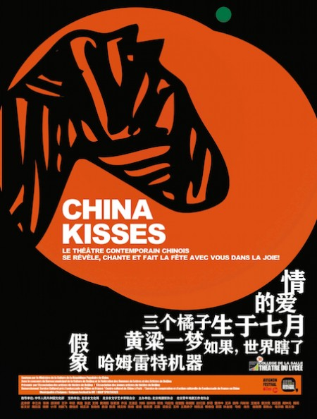 Festival Off d'Avignon – China Kisses