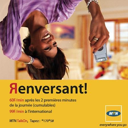 Téléphonie : MTN Cameroon baisse ses tarifs !