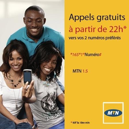 MTN Cameroon : Et de 2 !