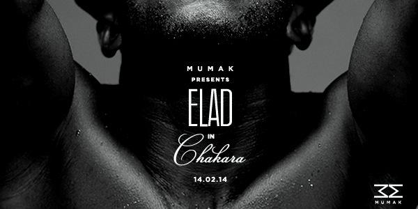 WanDiscovery : Elad, Chanteur/Compositeur/Producteur – Cameroun (Fr)