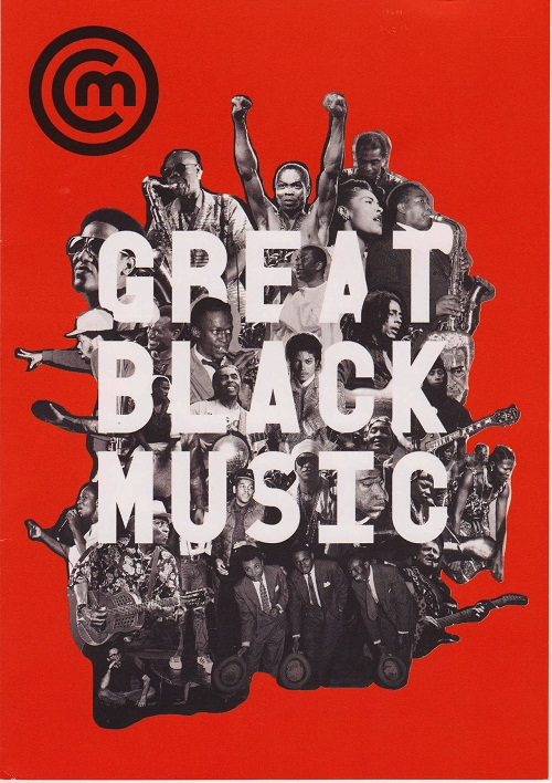 great-black-music-jewanda