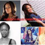 People : 15 des plus belles femmes de footballeurs africains