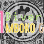 """Musique : L'histoire de """"Mboko God"""" - 11 divers que vous ne connaissiez pas..."""