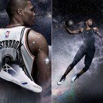 Sneakers : La marque Jordan dévoile la Air Jordan 30 (XXX)