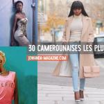 Beauté : Top 30 des camerounaises les plus HOT !
